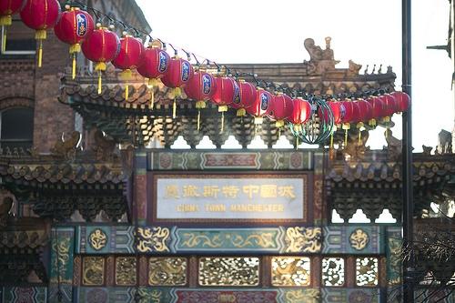 Manchester's Chinatown