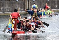 UK Chinese Dragon Boat Festival